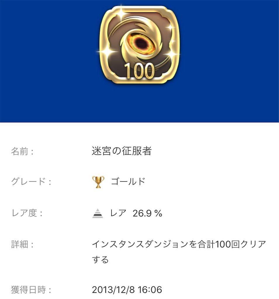 f:id:tatsutatsu2150:20200829091230j:plain