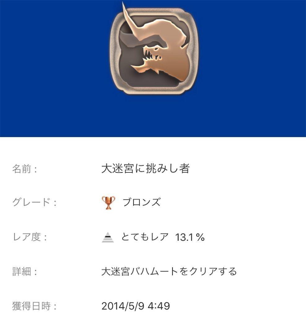 f:id:tatsutatsu2150:20200829091717j:plain