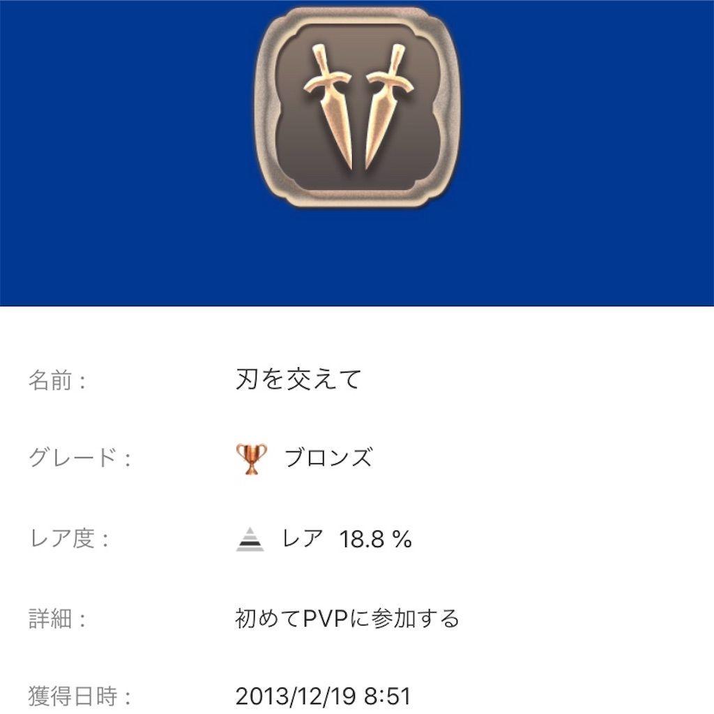 f:id:tatsutatsu2150:20200829092308j:plain