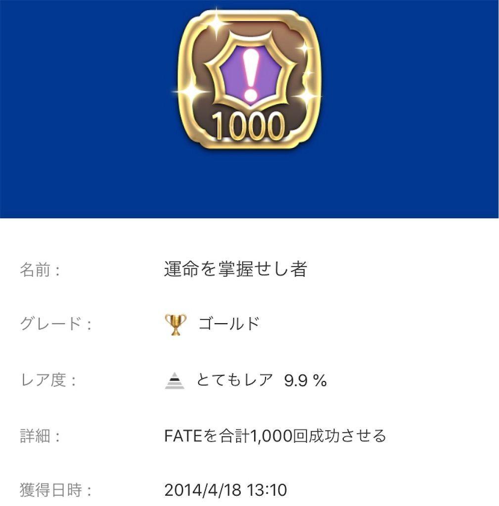 f:id:tatsutatsu2150:20200829092635j:plain