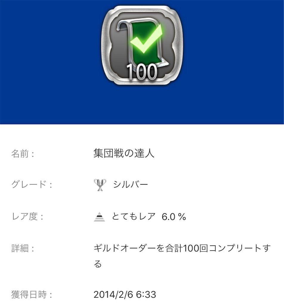 f:id:tatsutatsu2150:20200829093816j:plain