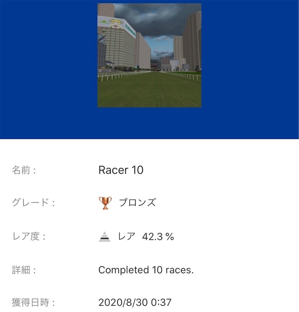 f:id:tatsutatsu2150:20200830062033j:plain