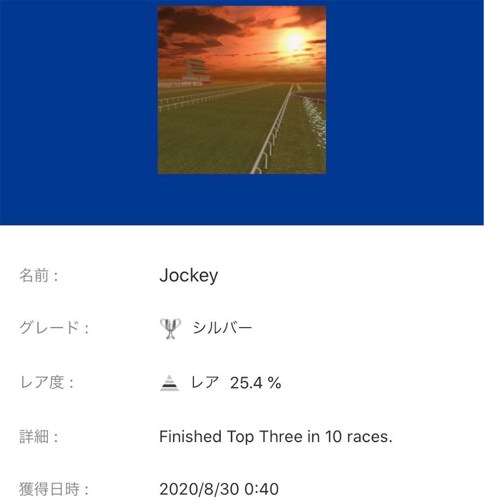 f:id:tatsutatsu2150:20200830063259j:plain