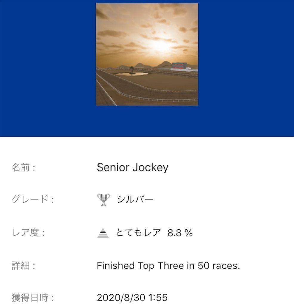 f:id:tatsutatsu2150:20200830063511j:plain