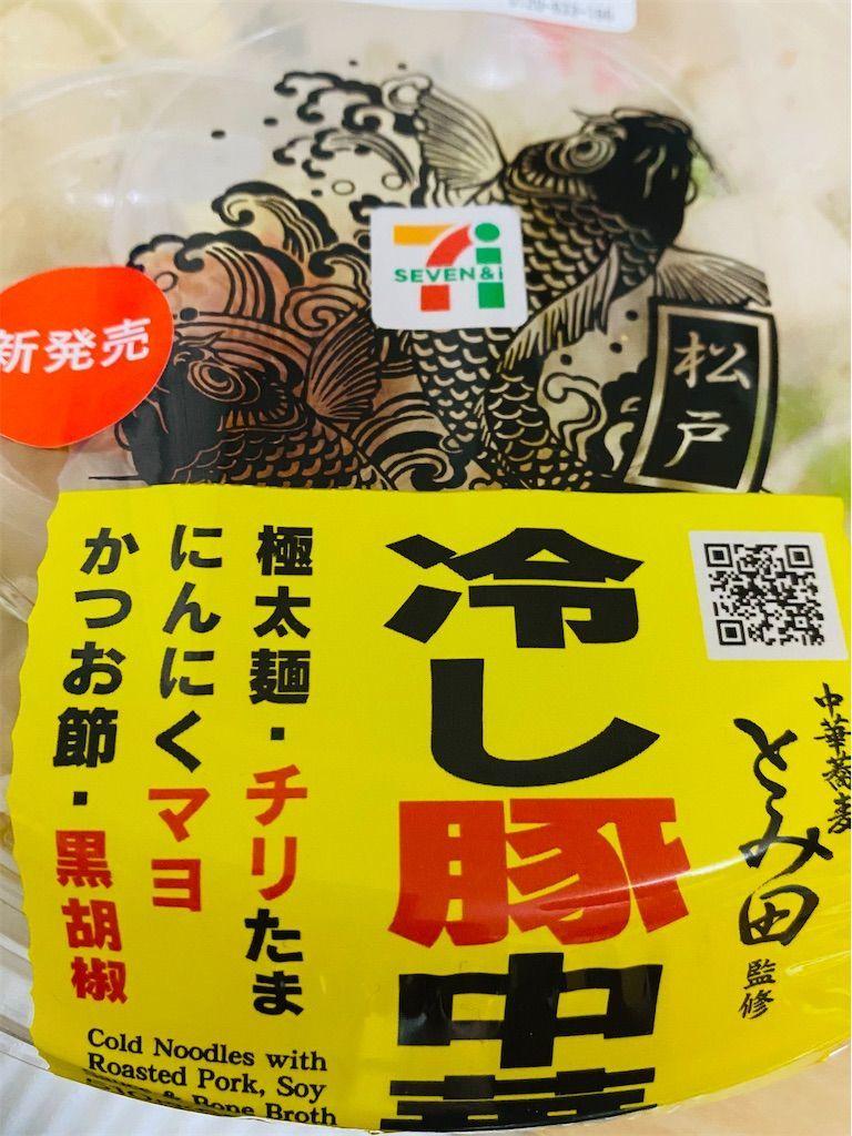 f:id:tatsutatsu2150:20200902174239j:plain
