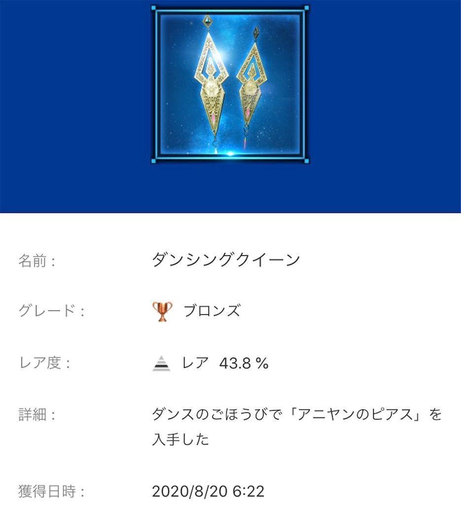 f:id:tatsutatsu2150:20200903034229j:plain