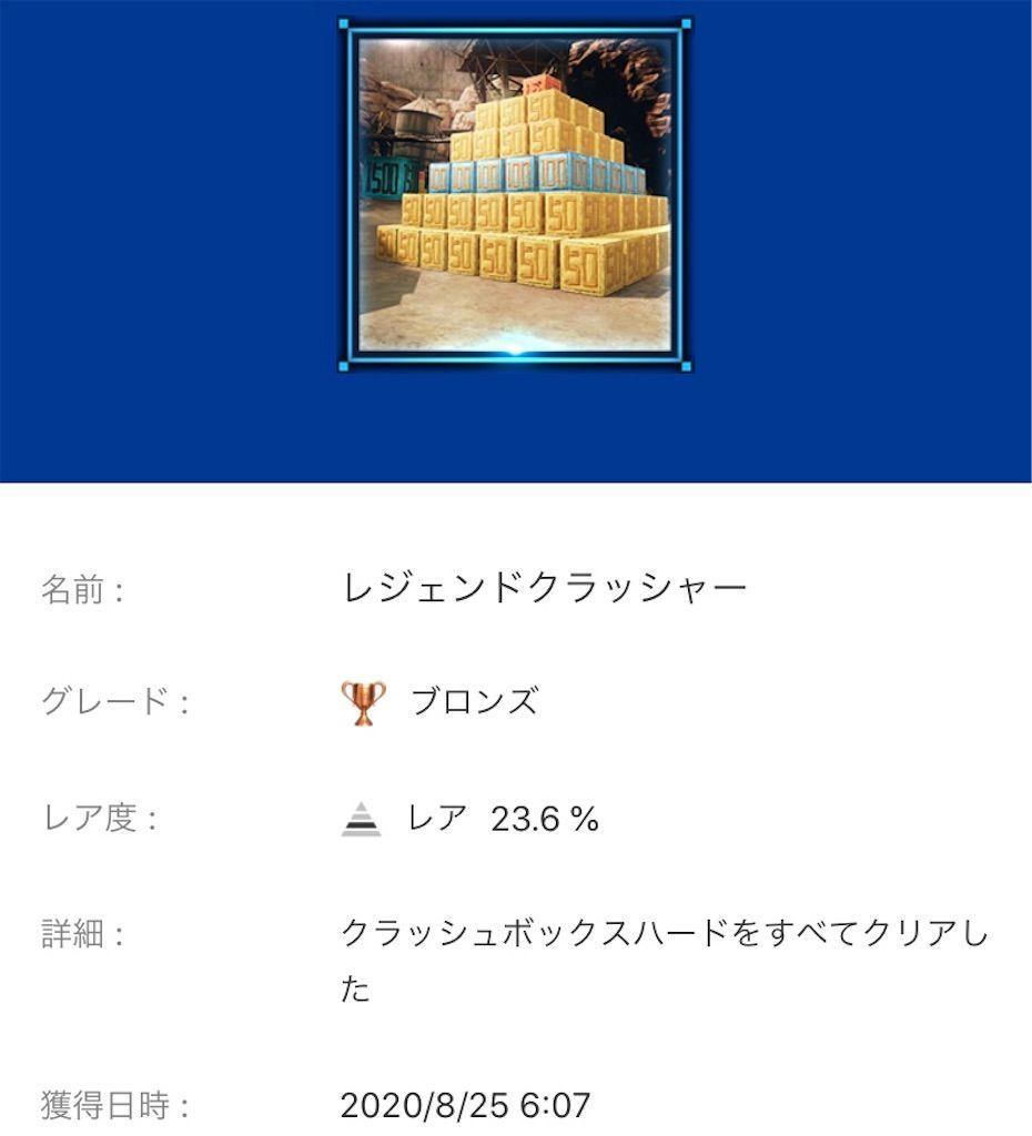 f:id:tatsutatsu2150:20200903085127j:plain