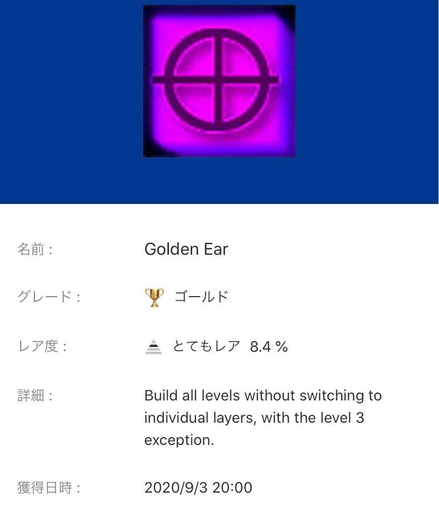 f:id:tatsutatsu2150:20200905015602j:plain