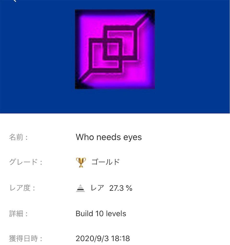 f:id:tatsutatsu2150:20200905020106j:plain