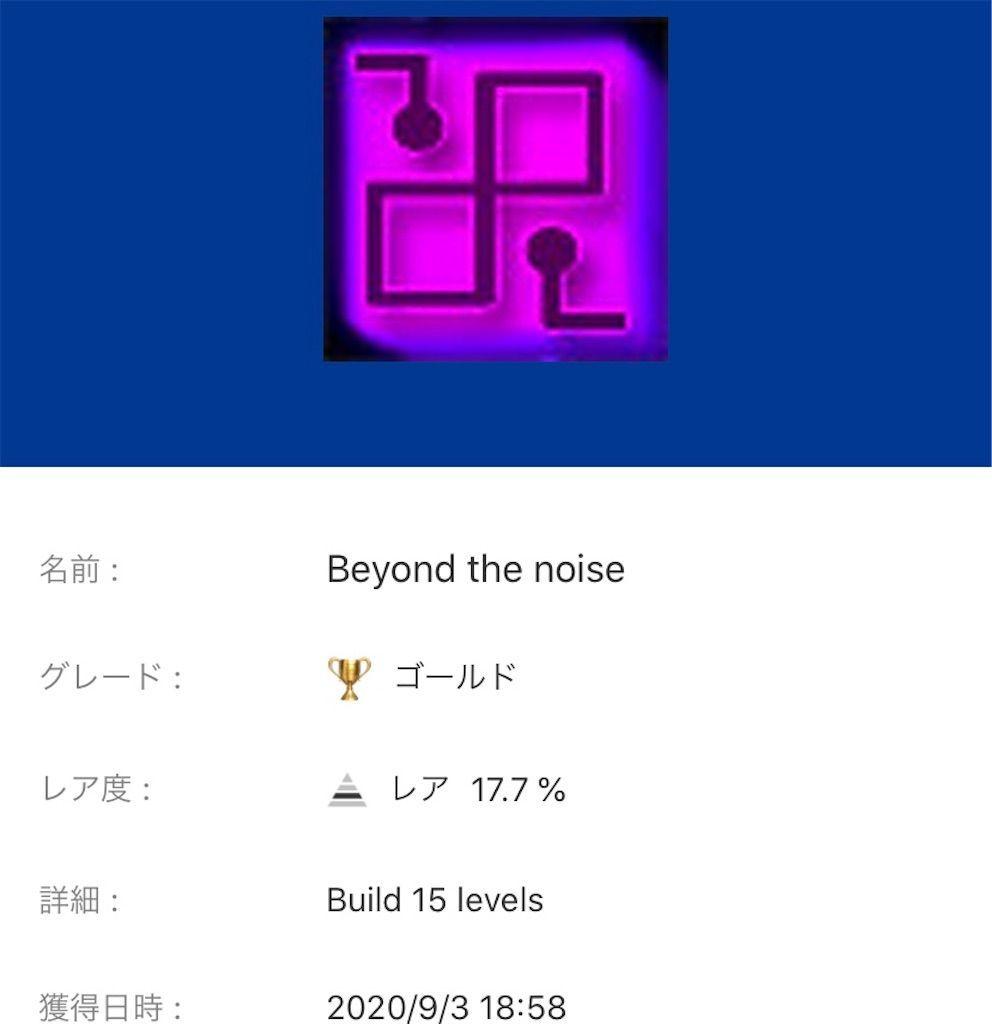 f:id:tatsutatsu2150:20200905020329j:plain