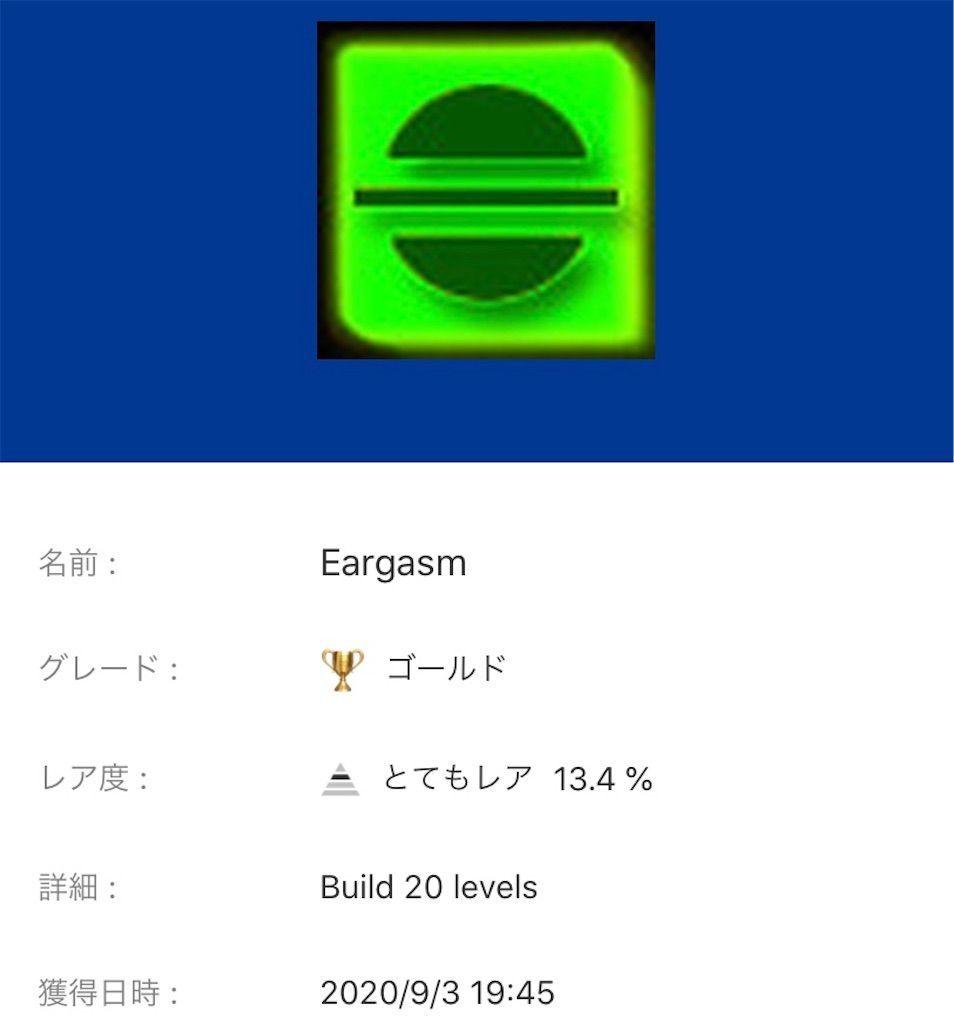f:id:tatsutatsu2150:20200905021031j:plain
