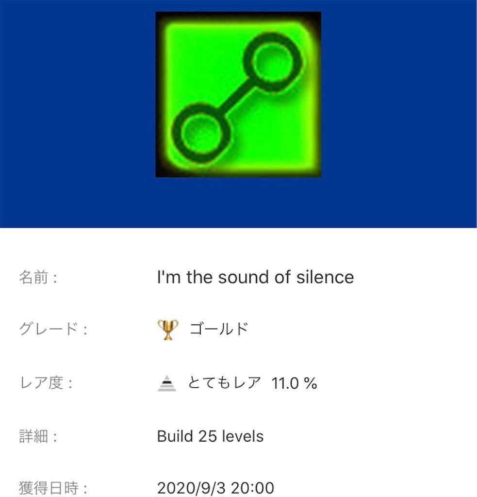f:id:tatsutatsu2150:20200905021253j:plain
