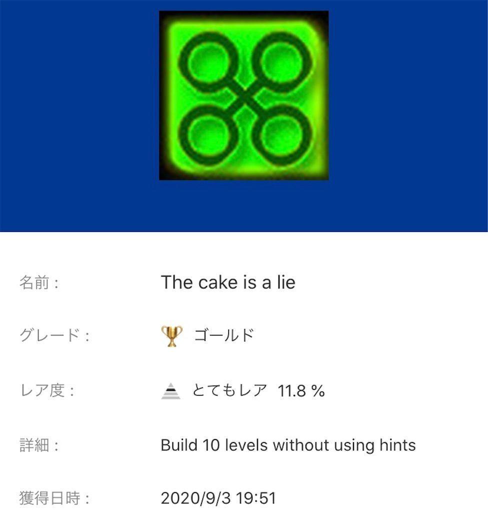 f:id:tatsutatsu2150:20200905021453j:plain