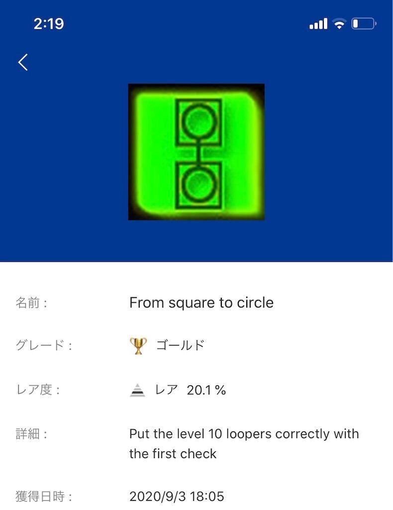 f:id:tatsutatsu2150:20200905022058j:plain