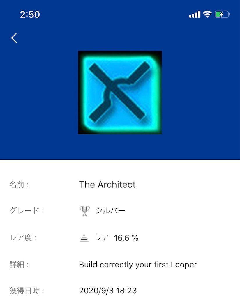 f:id:tatsutatsu2150:20200905031950j:plain