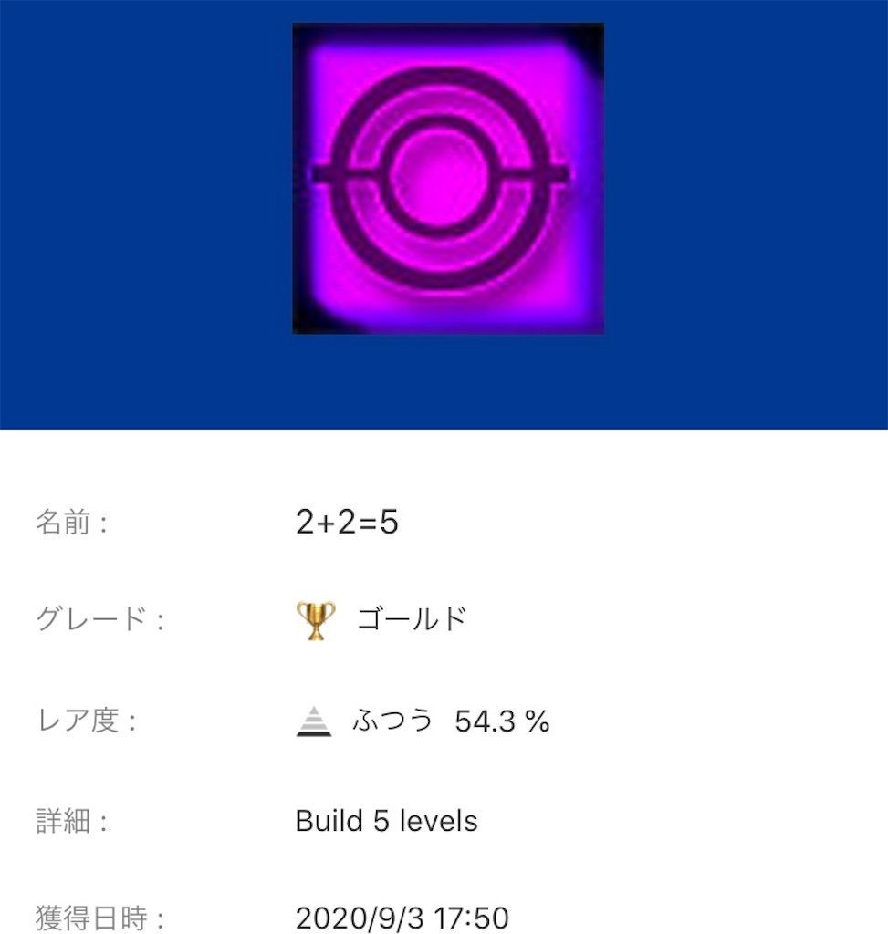 f:id:tatsutatsu2150:20200905034647j:plain
