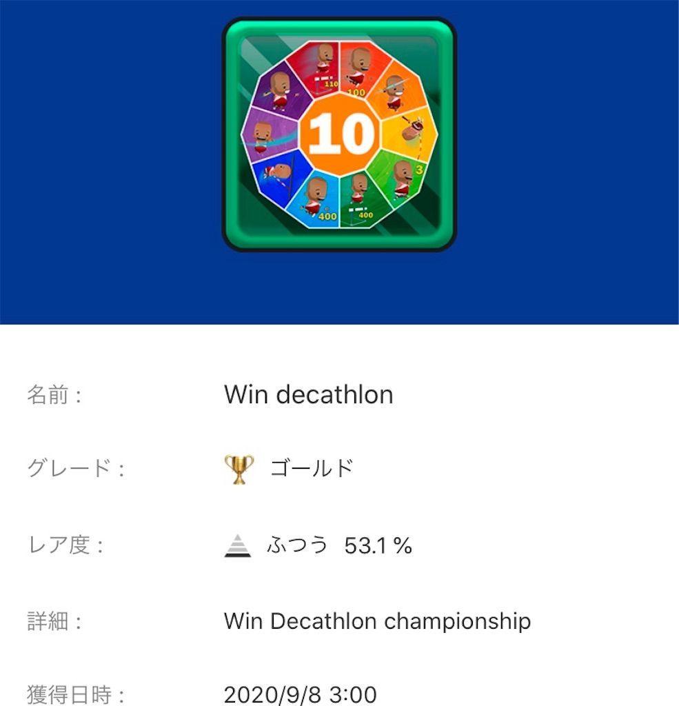 f:id:tatsutatsu2150:20200908110141j:plain