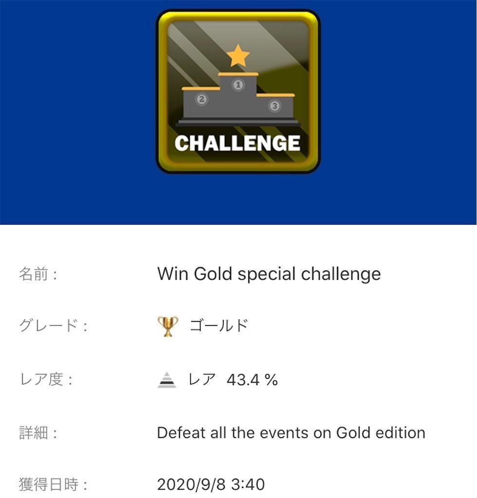 f:id:tatsutatsu2150:20200908114759j:plain