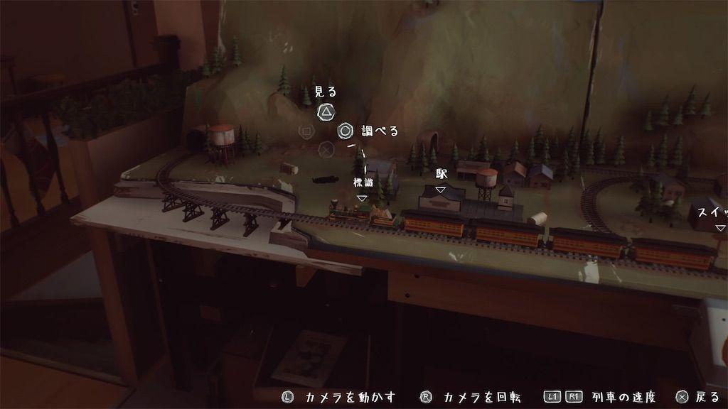 f:id:tatsutatsu2150:20200911233650j:plain