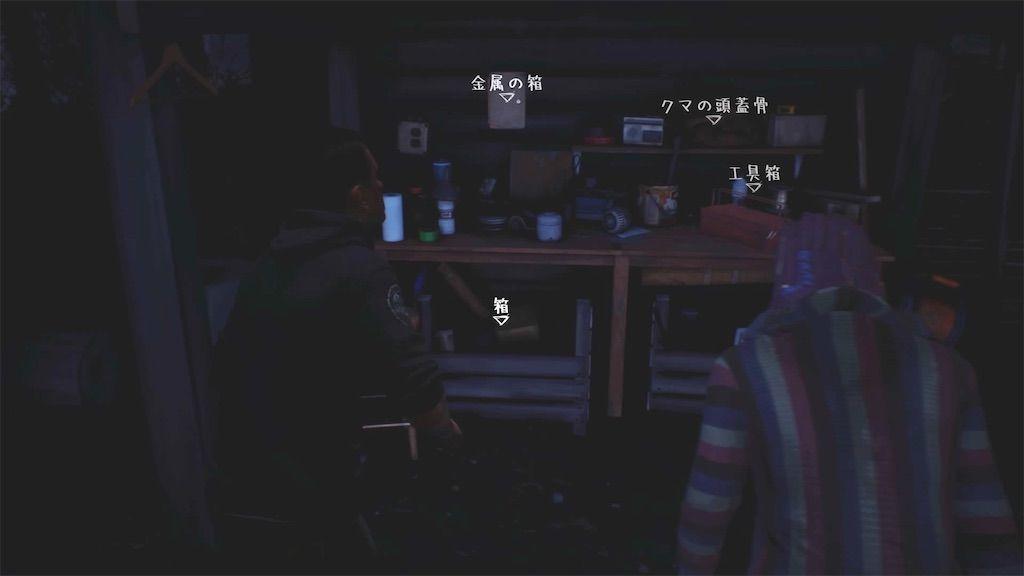 f:id:tatsutatsu2150:20200911234053j:plain
