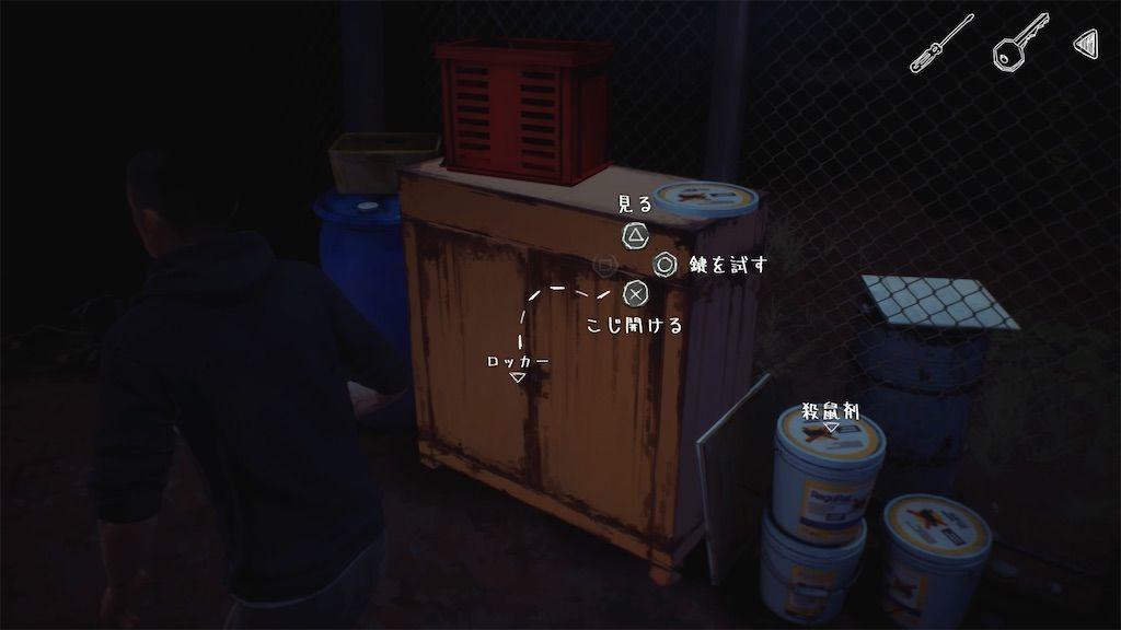 f:id:tatsutatsu2150:20200911234104j:plain