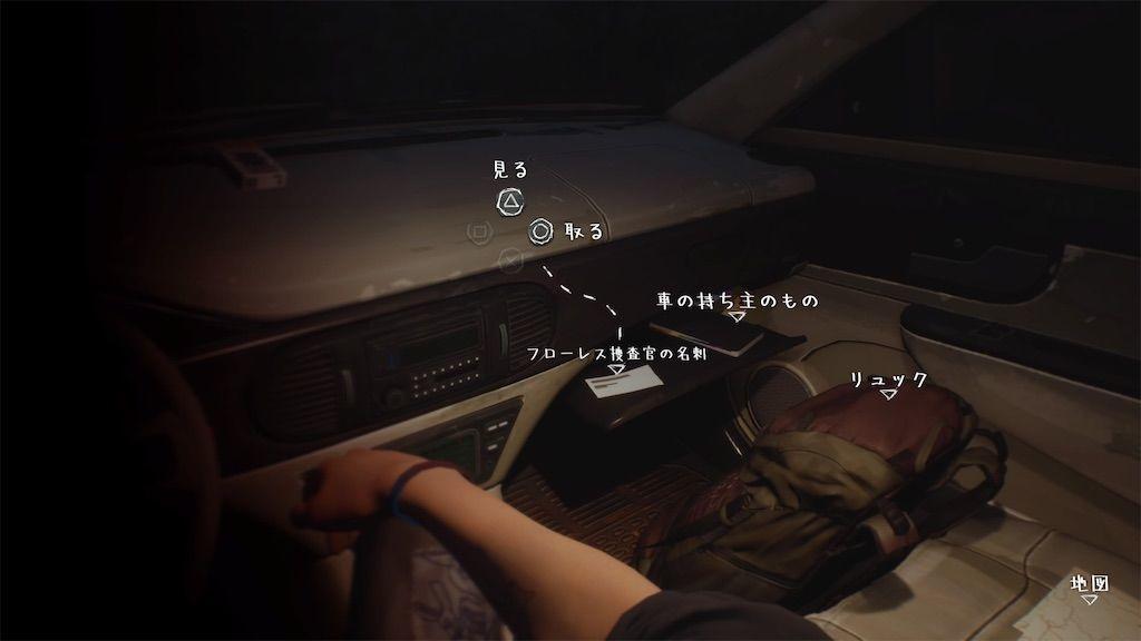 f:id:tatsutatsu2150:20200911234148j:plain