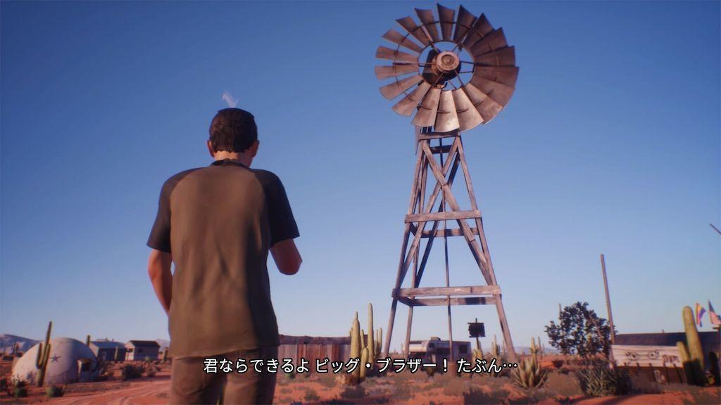 f:id:tatsutatsu2150:20200911234524j:plain