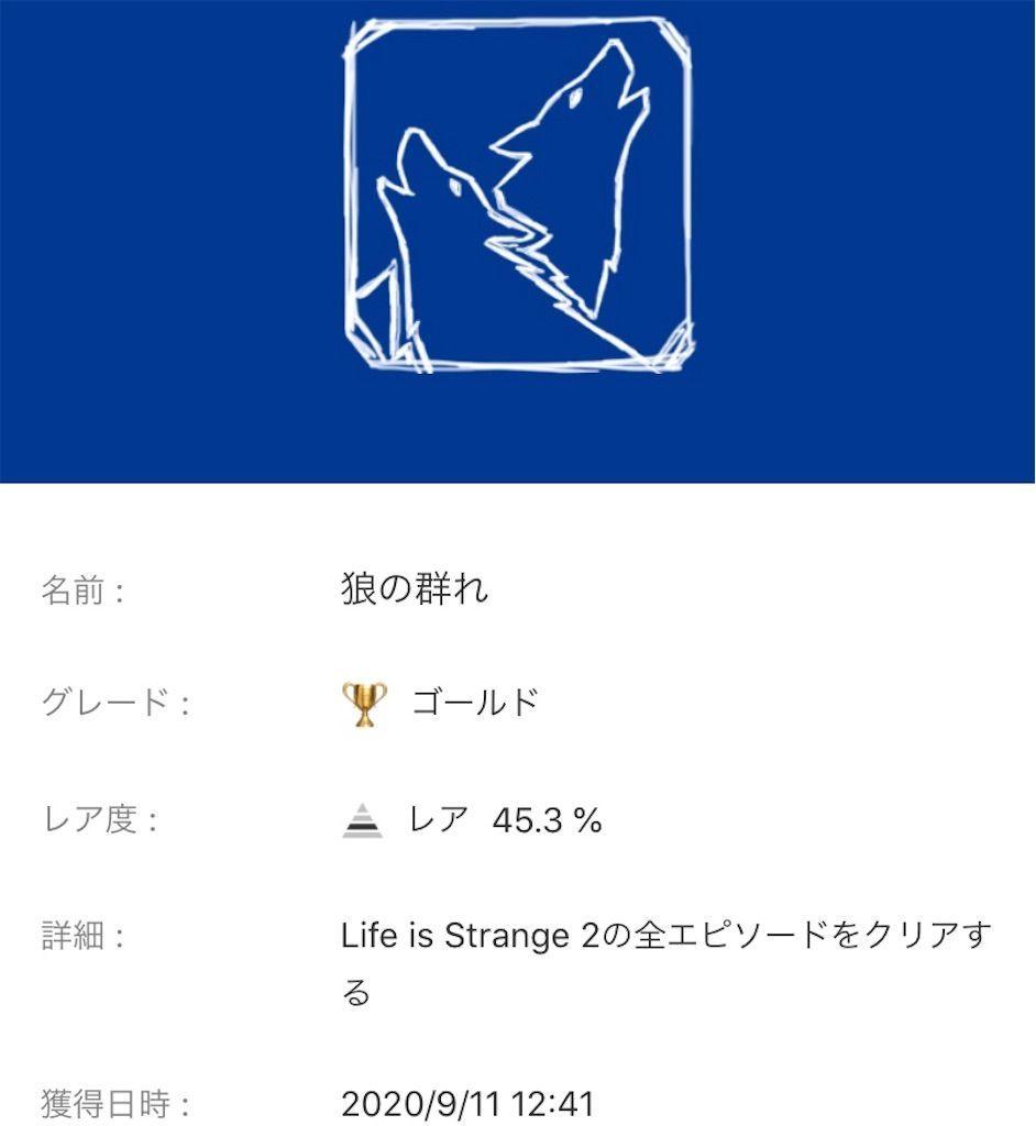 f:id:tatsutatsu2150:20200912010438j:plain