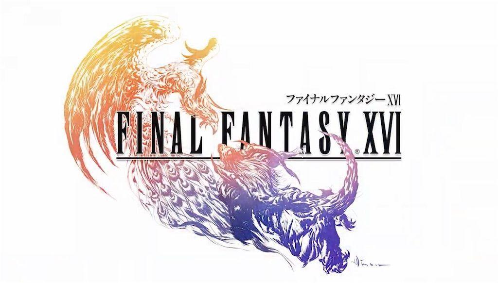 f:id:tatsutatsu2150:20200917050945j:plain