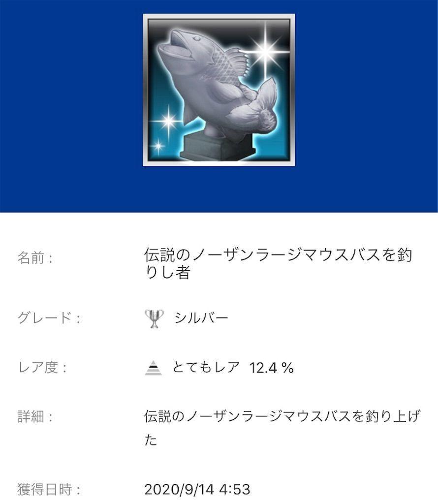 f:id:tatsutatsu2150:20200918011036j:plain