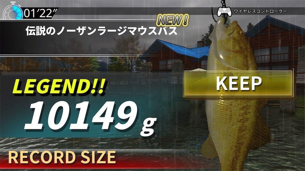 f:id:tatsutatsu2150:20200918011254j:plain