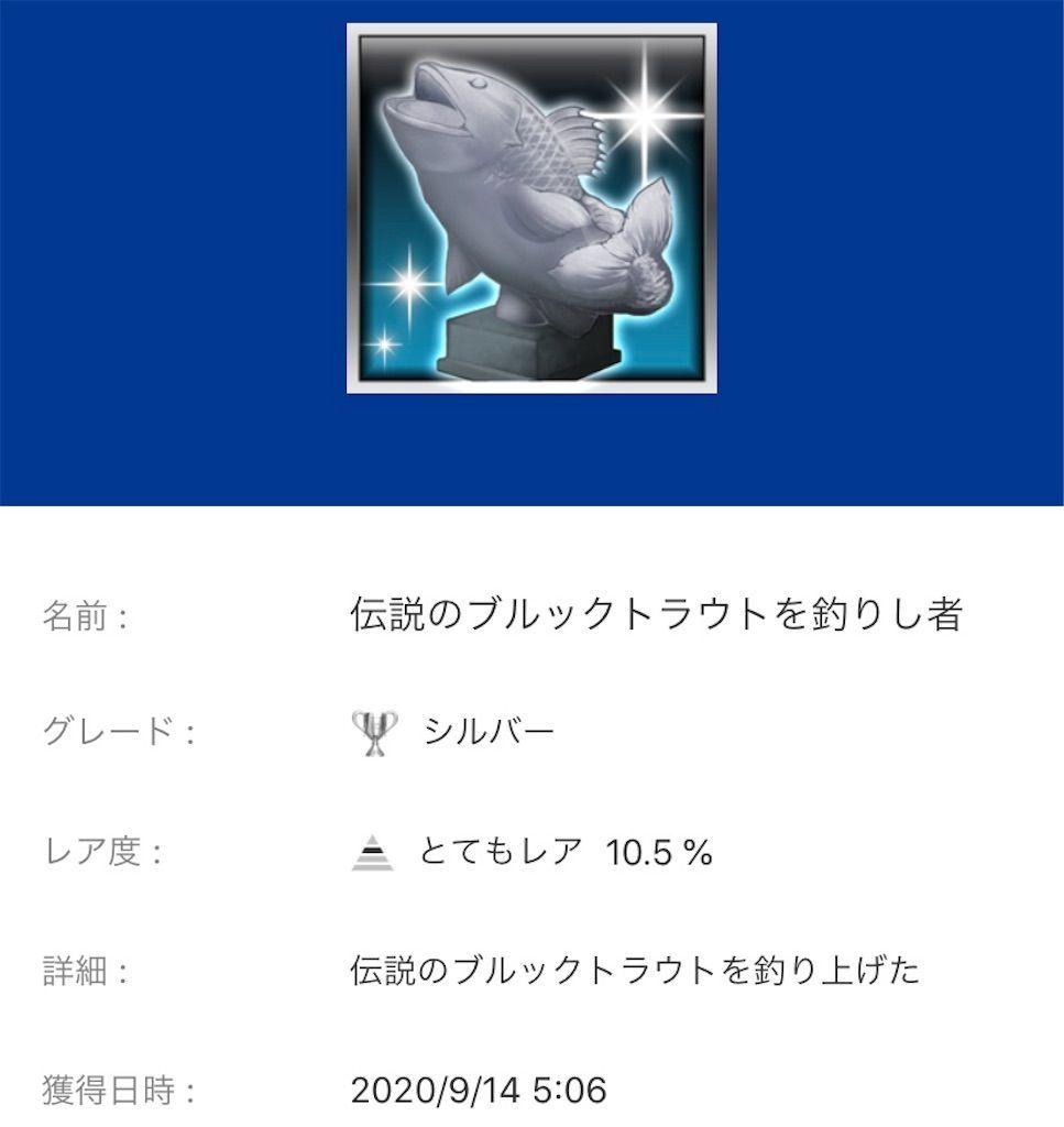 f:id:tatsutatsu2150:20200918011344j:plain