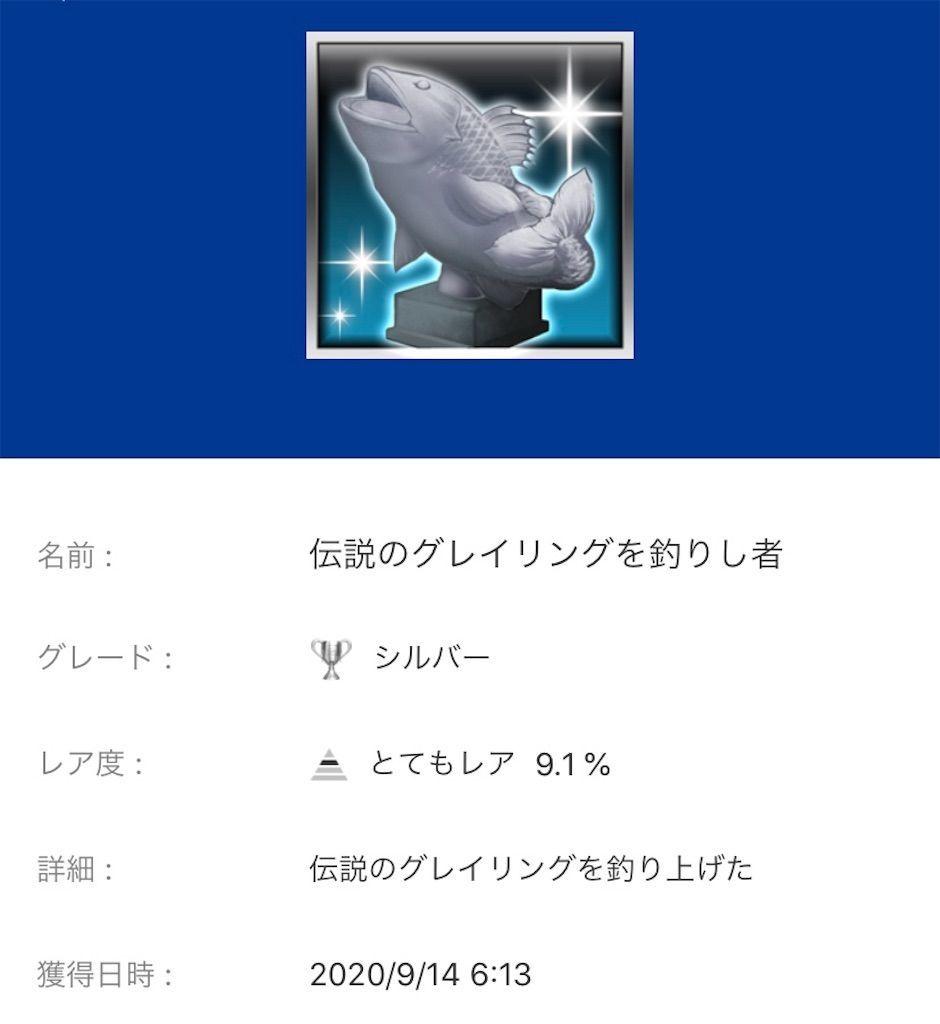 f:id:tatsutatsu2150:20200918012545j:plain