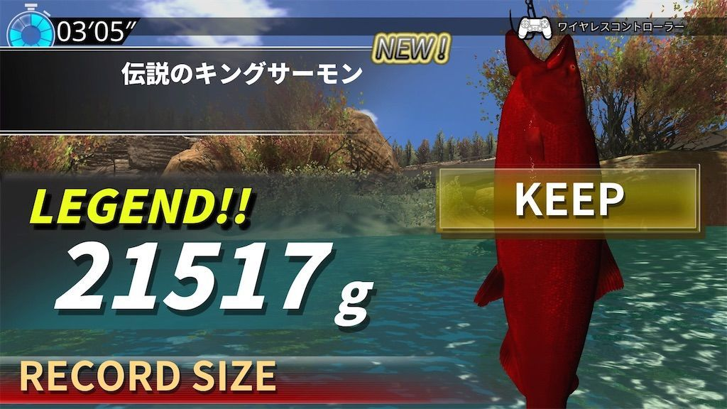 f:id:tatsutatsu2150:20200918013011j:plain