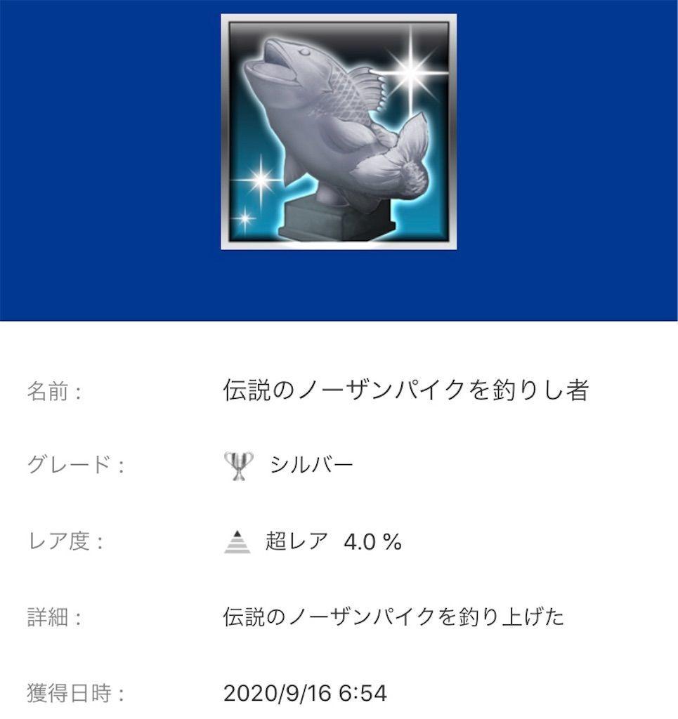 f:id:tatsutatsu2150:20200918014211j:plain