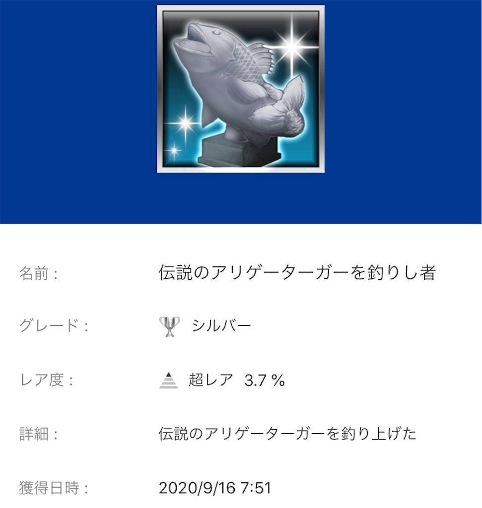 f:id:tatsutatsu2150:20200918014457j:plain