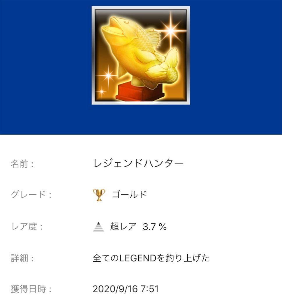 f:id:tatsutatsu2150:20200918014629j:plain