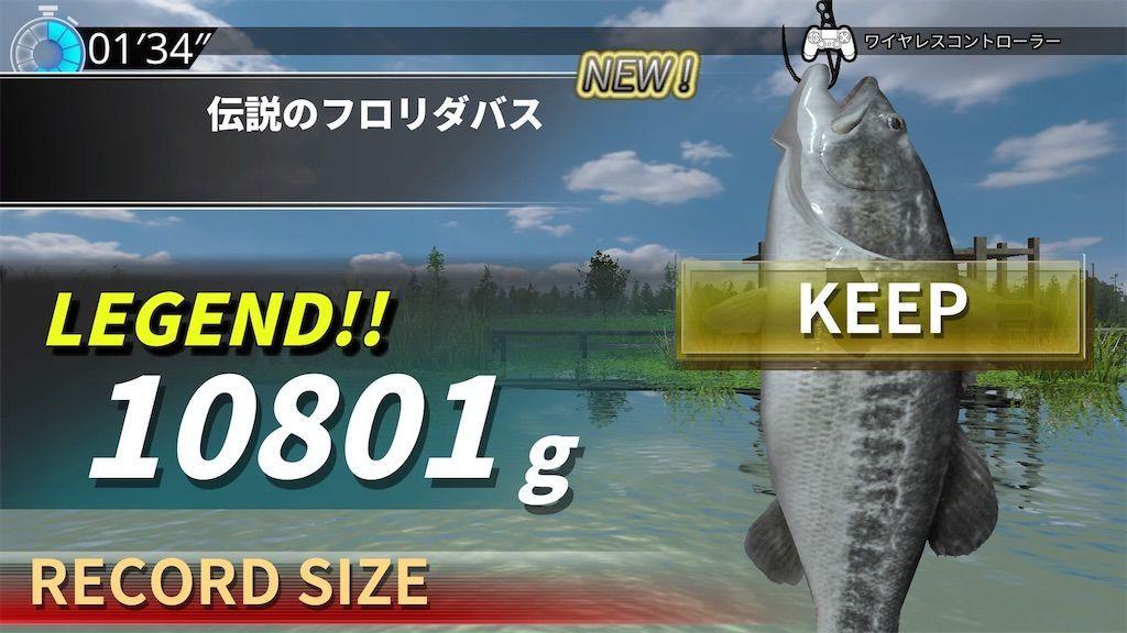 f:id:tatsutatsu2150:20200918015828j:plain