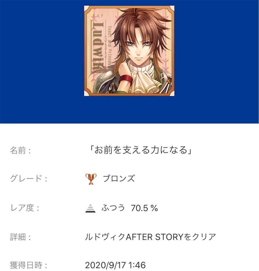 f:id:tatsutatsu2150:20200920080035j:plain
