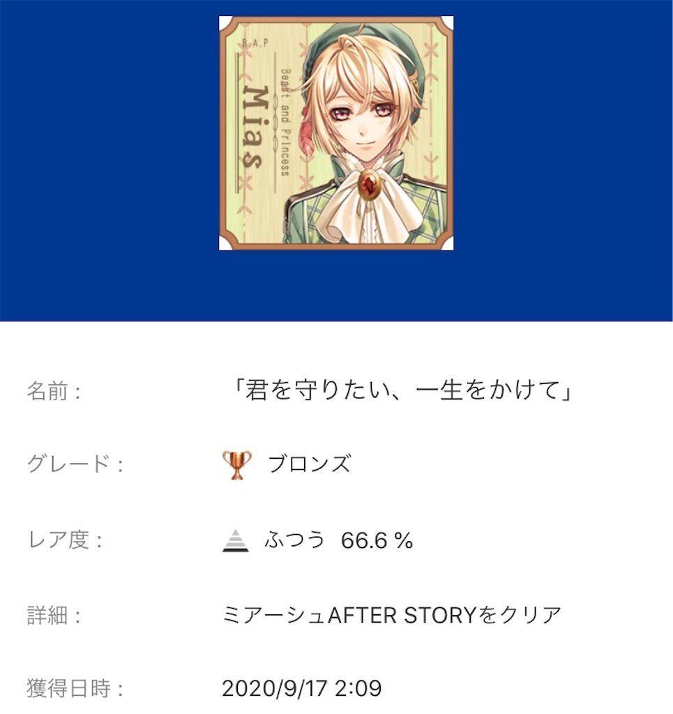 f:id:tatsutatsu2150:20200920080311j:plain
