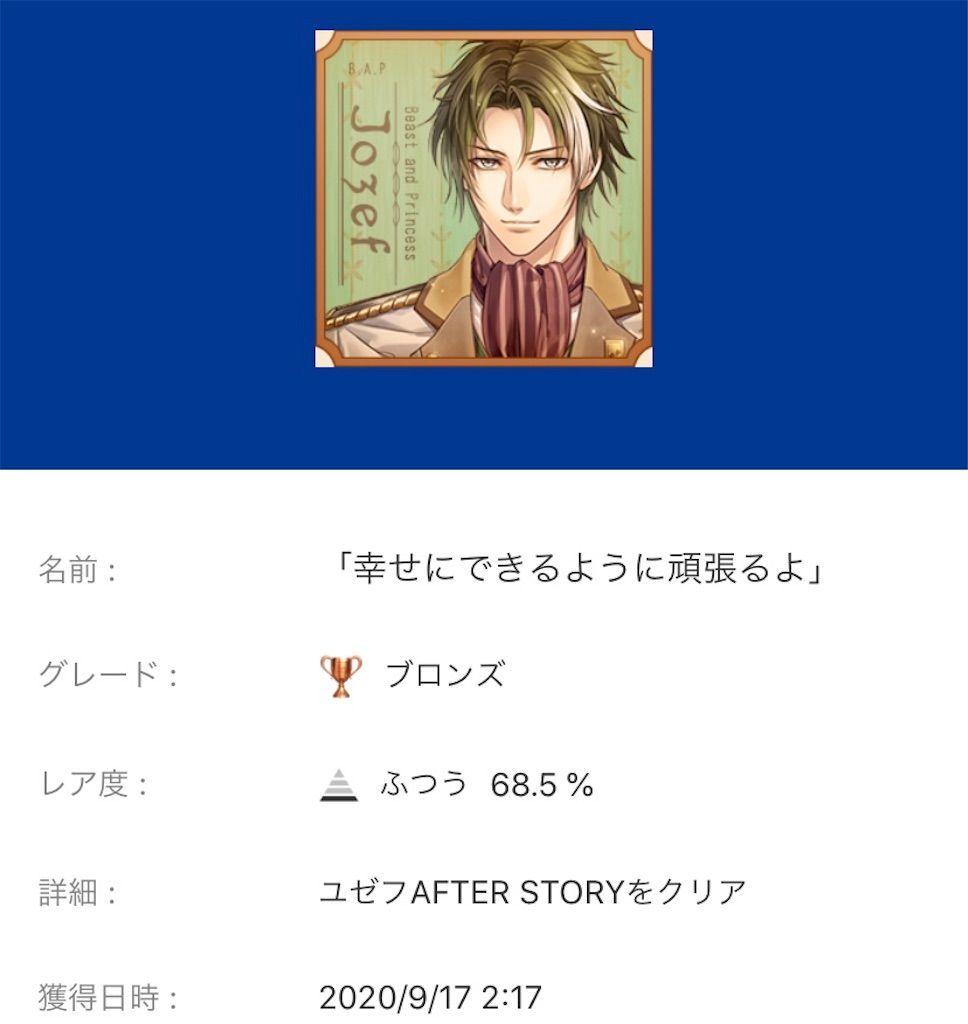 f:id:tatsutatsu2150:20200920080508j:plain