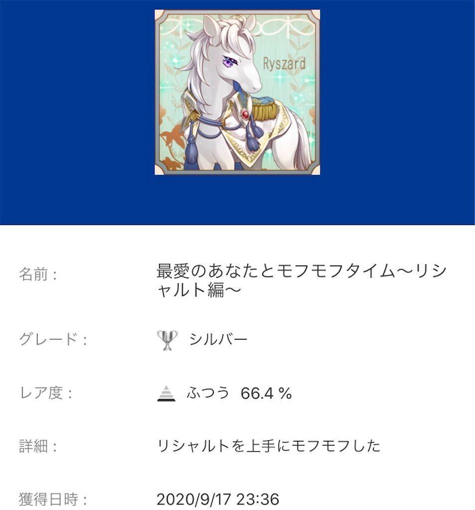 f:id:tatsutatsu2150:20200920081609j:plain