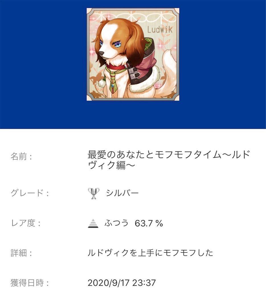f:id:tatsutatsu2150:20200920082648j:plain
