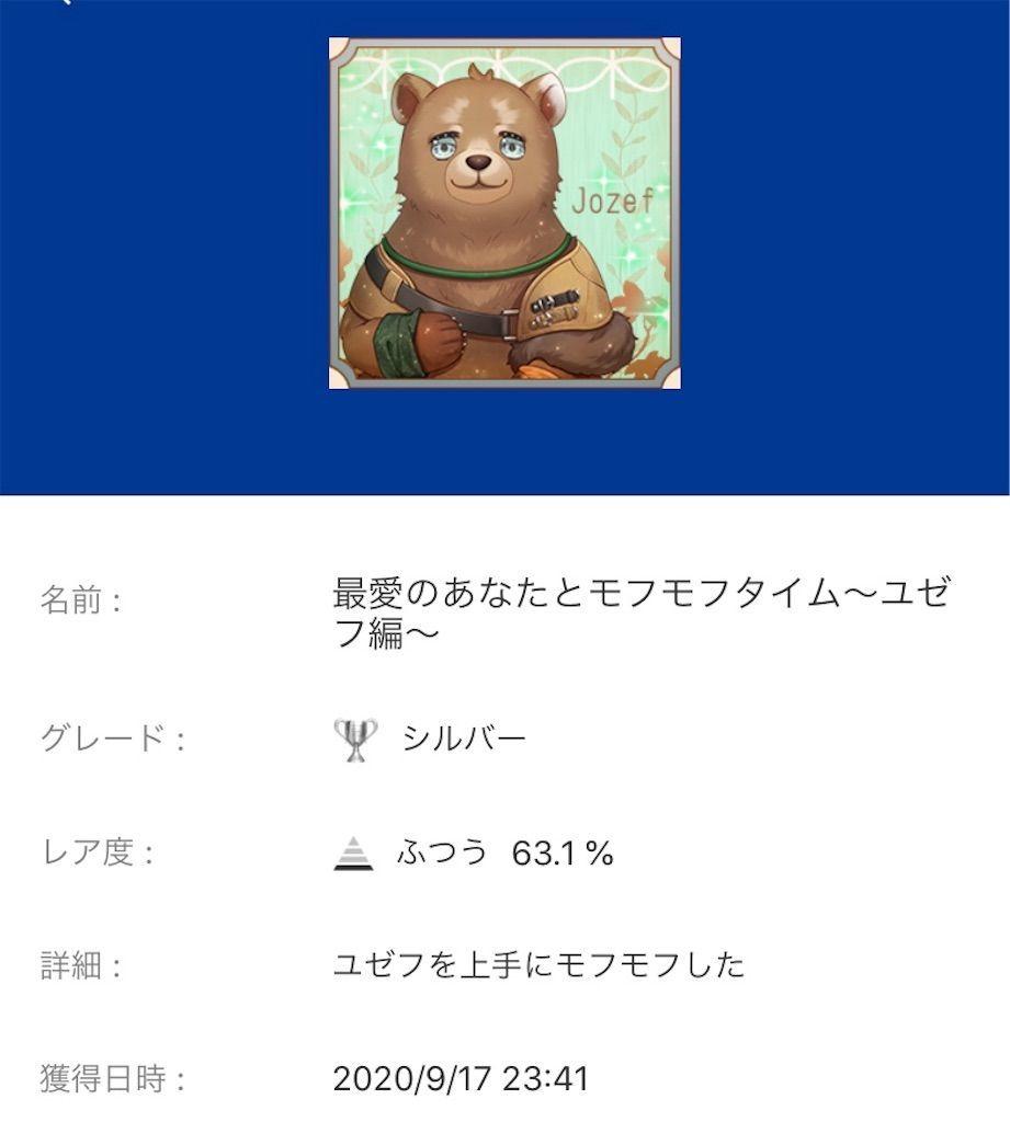 f:id:tatsutatsu2150:20200920083026j:plain