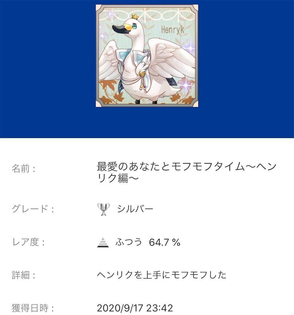 f:id:tatsutatsu2150:20200920083150j:plain
