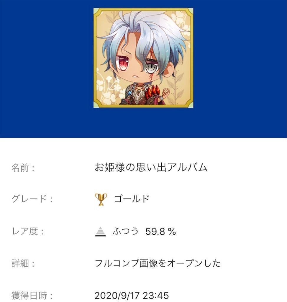 f:id:tatsutatsu2150:20200920083541j:plain