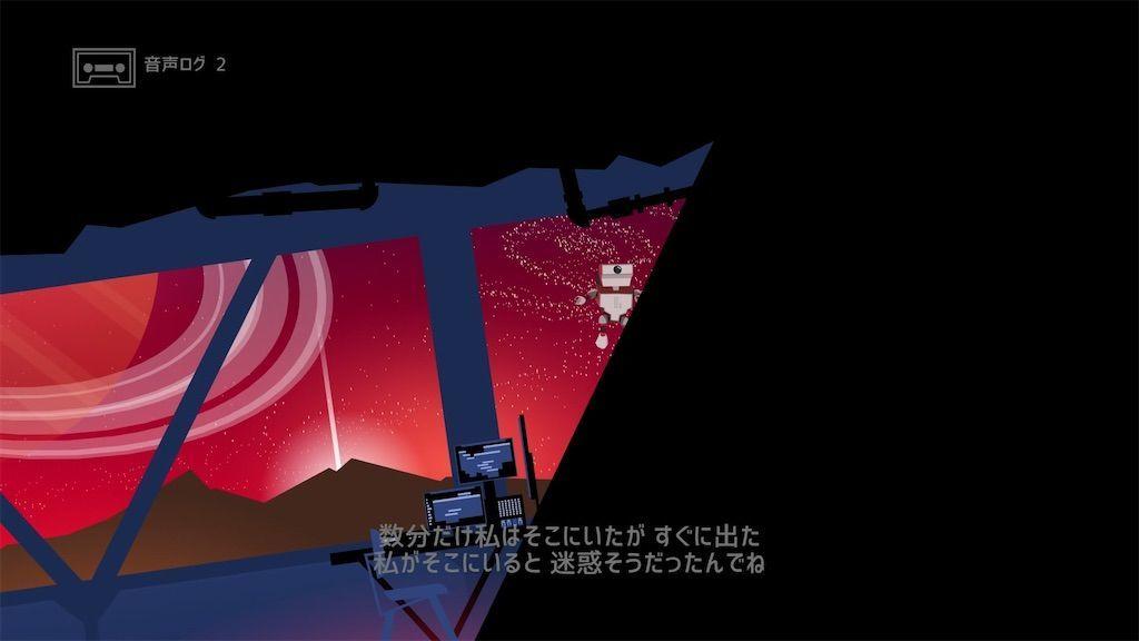 f:id:tatsutatsu2150:20200923081917j:plain