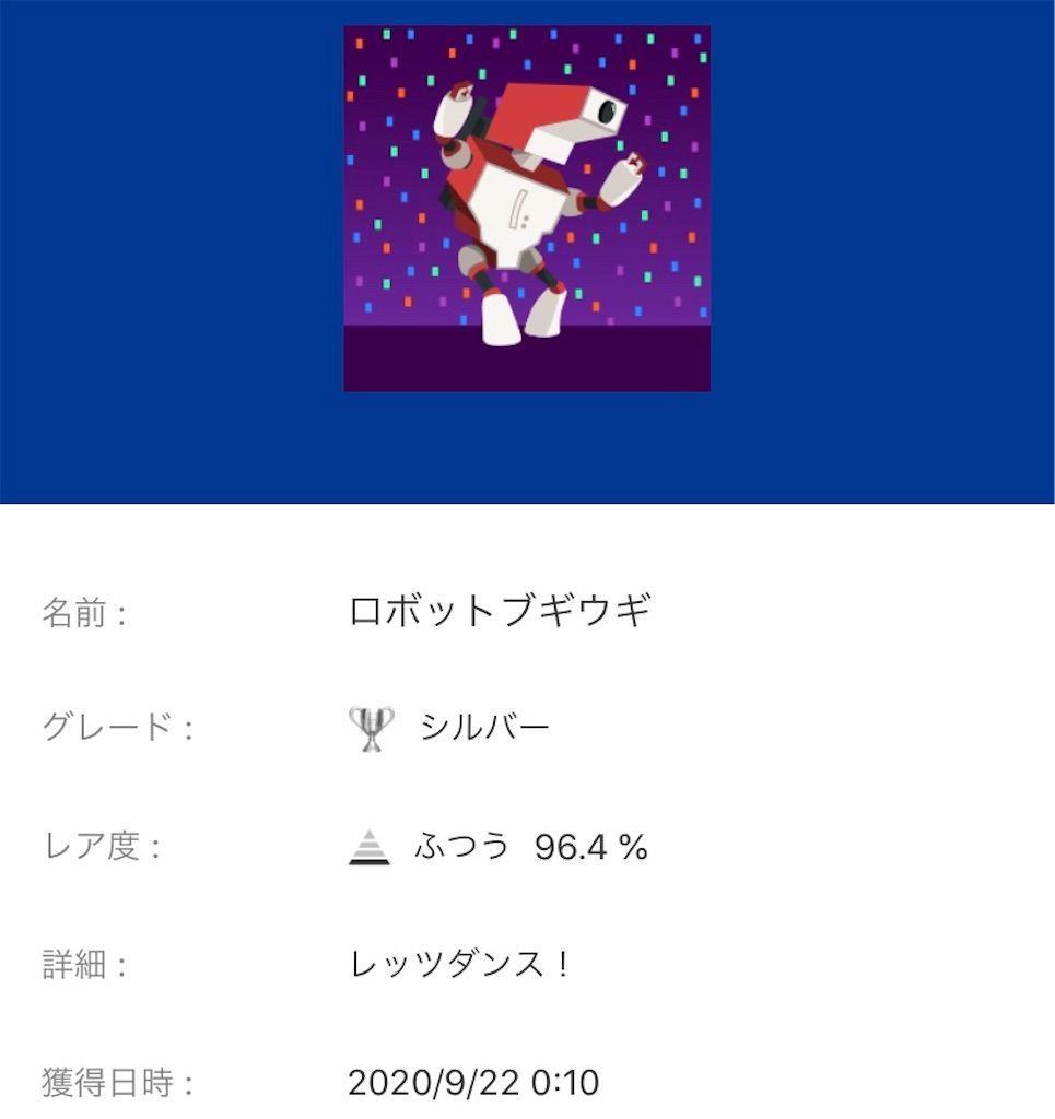 f:id:tatsutatsu2150:20200923082026j:plain