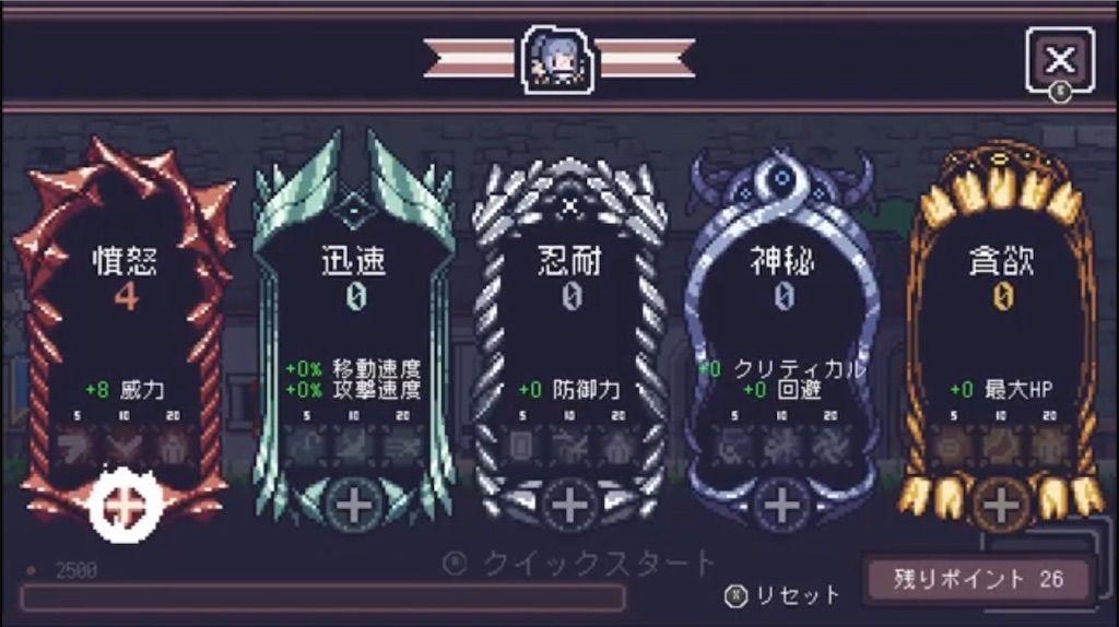 f:id:tatsutatsu2150:20200923093244j:plain