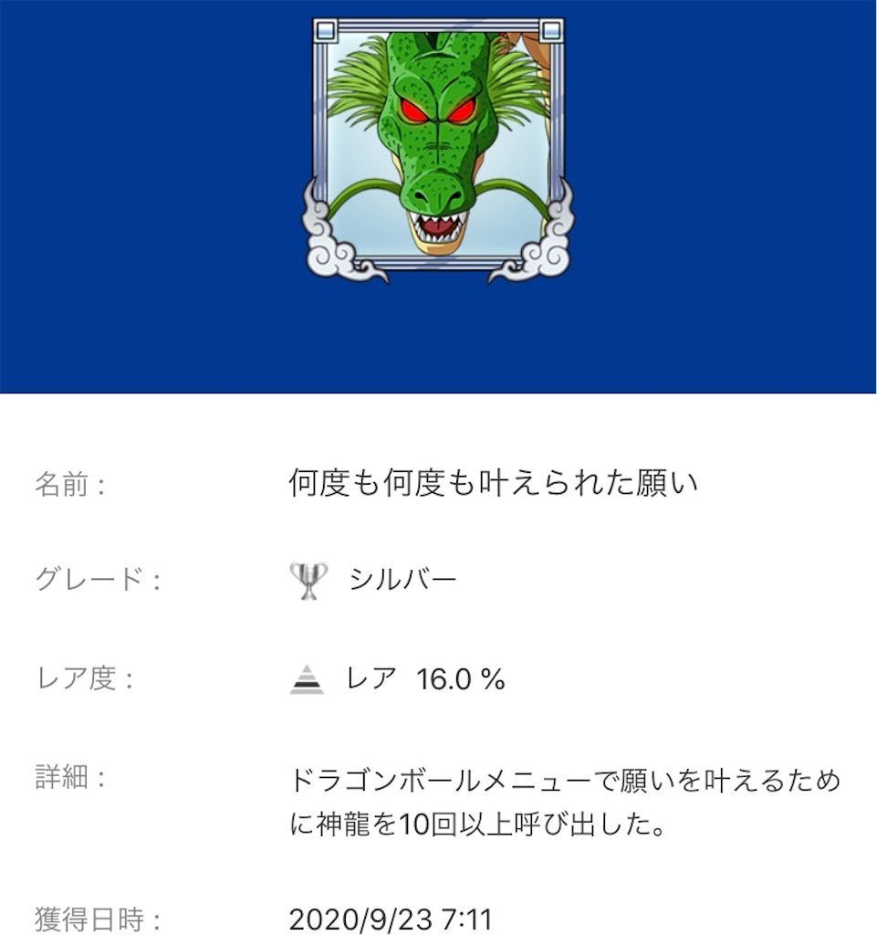 f:id:tatsutatsu2150:20200924200927j:plain